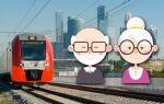 Социальная транспортная карта для пенсионеров, как пользоваться в транспорте Москвы и области