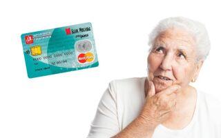 Где и как получить социальную карту пенсионеру в Московской области и Москве