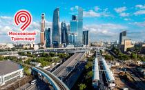 Проезд по социальной карте москвича: электрички, автобусы, метро и другой транспорт