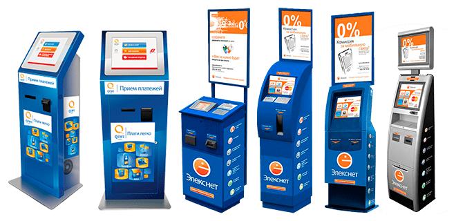 Изображение - Как оплатить социальную карту студента через сбербанк онлайн terminals_qiwi_elexnet-660x320