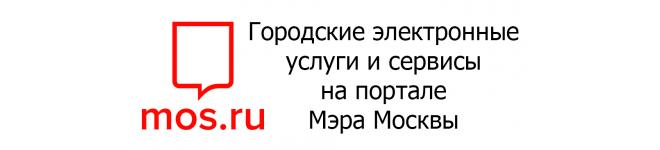 мос ру